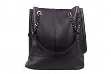 Женские сумки Украина 7038